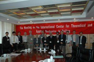 BICTAM IAP members