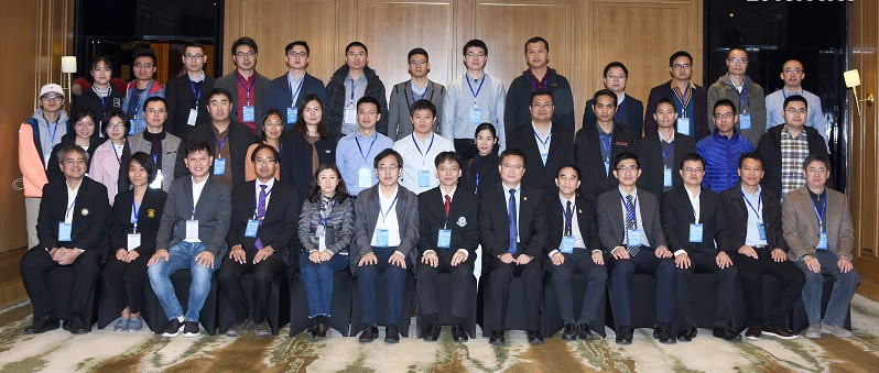 The 2nd Sino-Thai Bilateral Workshop is held in Chengdu from Nov. 16 to 18, 2018